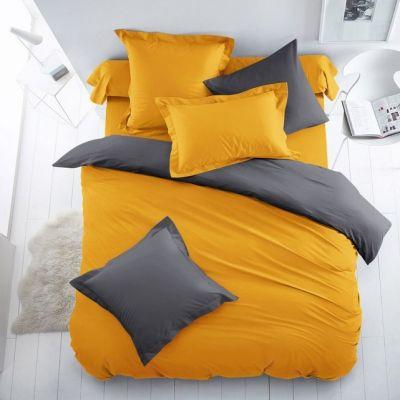 Спален комплект - Патешко жълто/графит