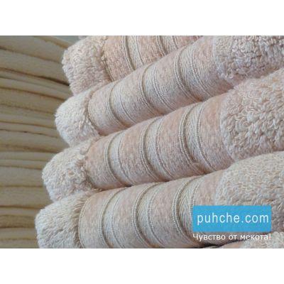 Бамбукови хавлиени кърпи Mystery, нежно розово