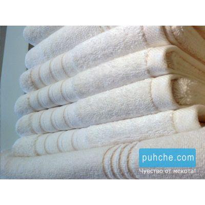 Бамбукови хавлиени кърпи Mystery, бял