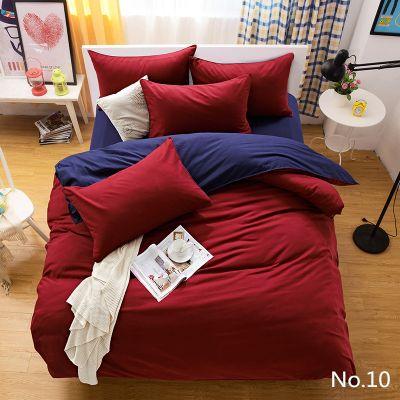 Спален комплект - Бордо/тъмносиньо