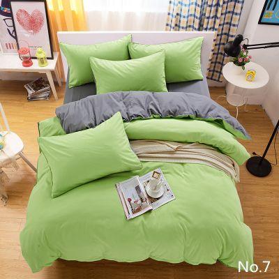 Спален комплект - Зелено/графитено сиво