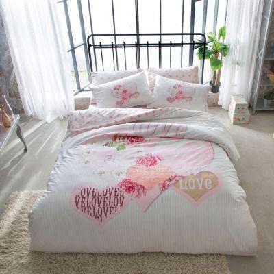 Спален комплект TAC - Дулсеа розов